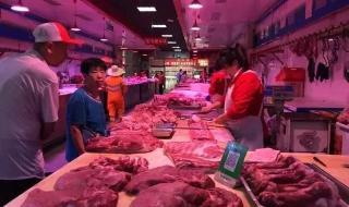暂停韩猪肉进口后,中国猪肉进口暴涨76%,猪价有望回落?